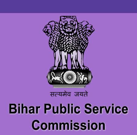 Bihar Police SI सिलेबस | Bihar SI Syllabus in Hindi