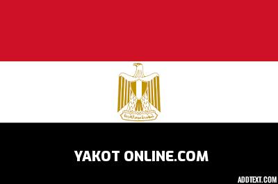 عناوين وارقام نقابات مصر المهنية