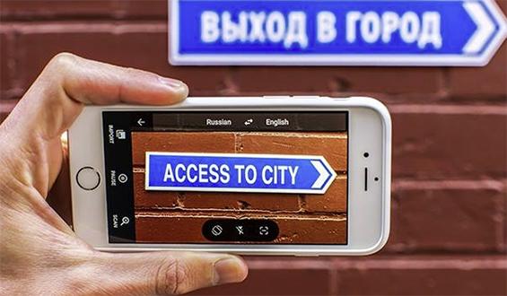 traducere din poza cu telefonul mobil