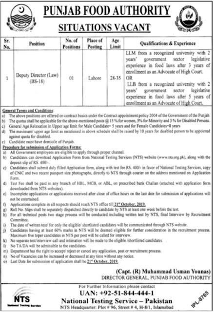 Punjab Food Authority (Screening Test for Deputy Director (Law))