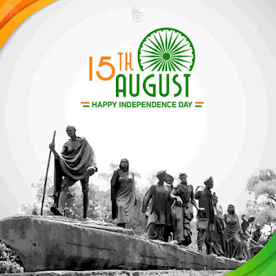 Happy Independence Day Images Message, Happy Independence Day Images, Happy Independence Day, Happy Independence Day Image, Happy Independence Day picture, Happy Independence Day photo, Happy Independence Day wallpaper, Happy Independence Day wishes, Happy Independence Day message, Happy Independence Day status, Happy Independence Day dp, Happy Independence Day greetings