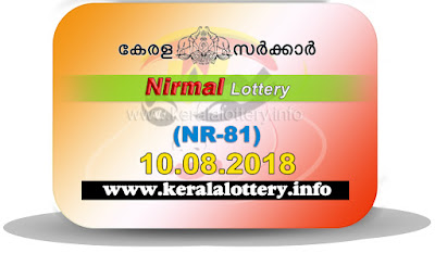 "KeralaLottery.info, ""kerala lottery result 10 8 2018 nirmal nr 81"", nirmal today result : 10-8-2018 nirmal lottery nr-81, kerala lottery result 10-08-2018, nirmal lottery results, kerala lottery result today nirmal, nirmal lottery result, kerala lottery result nirmal today, kerala lottery nirmal today result, nirmal kerala lottery result, nirmal lottery nr.81 results 10-8-2018, nirmal lottery nr 81, live nirmal lottery nr-81, nirmal lottery, kerala lottery today result nirmal, nirmal lottery (nr-81) 10/08/2018, today nirmal lottery result, nirmal lottery today result, nirmal lottery results today, today kerala lottery result nirmal, kerala lottery results today nirmal 10 8 18, nirmal lottery today, today lottery result nirmal 10-8-18, nirmal lottery result today 10.8.2018, nirmal lottery today, today lottery result nirmal 10-8-18, nirmal lottery result today 10.8.2018, kerala lottery result live, kerala lottery bumper result, kerala lottery result yesterday, kerala lottery result today, kerala online lottery results, kerala lottery draw, kerala lottery results, kerala state lottery today, kerala lottare, kerala lottery result, lottery today, kerala lottery today draw result, kerala lottery online purchase, kerala lottery, kl result,  yesterday lottery results, lotteries results, keralalotteries, kerala lottery, keralalotteryresult, kerala lottery result, kerala lottery result live, kerala lottery today, kerala lottery result today, kerala lottery results today, today kerala lottery result, kerala lottery ticket pictures, kerala samsthana bhagyakuri"