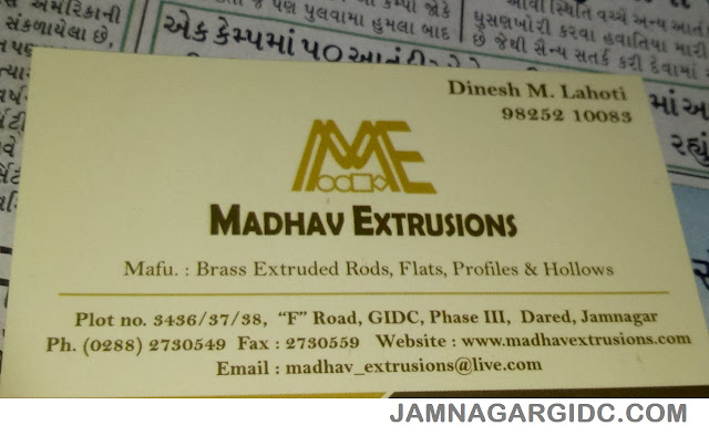 MADHAV EXTRUSIONS - 9825210083