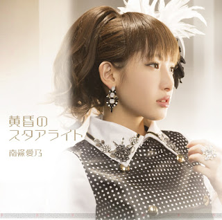 Download Ending Grisaia no Rakuen