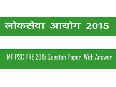 MPPSC  2015 Pre question paper answer |