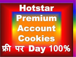 Hotstar-Premium-Cookies 2020 | VIP-Account | Download-Latest