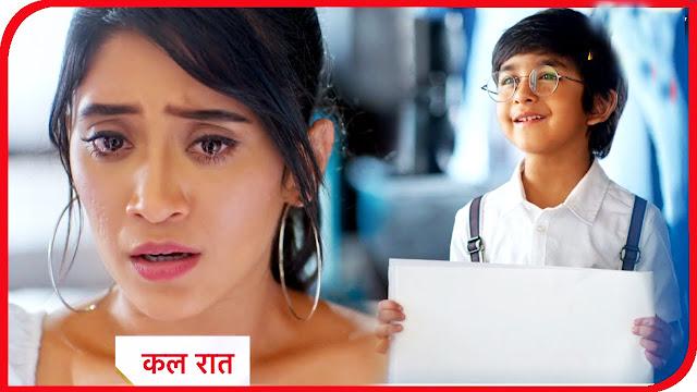 Future Story : Naira name Kartik's son as Kairav Goenka in Yeh Rishta Kya Kehlata Hai