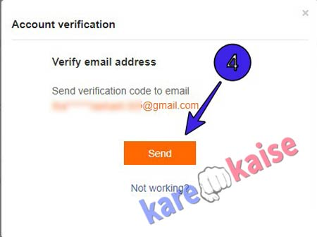 mi-account-delete-email-verification-confirm-kare
