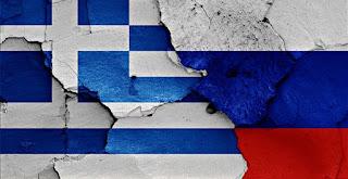 Μεγάλη κρίση στις ελληνορωσικές σχέσεις