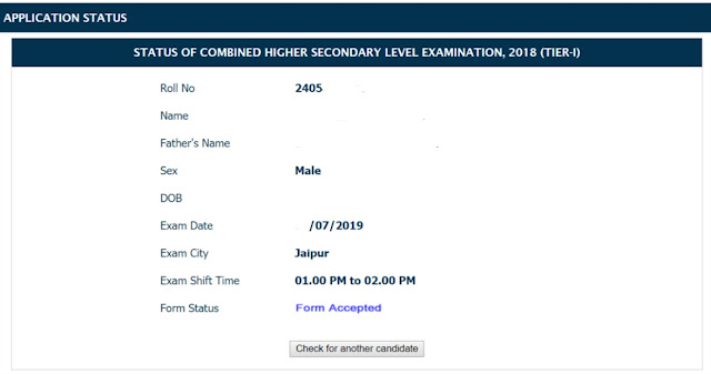ssc chsl admit card 2019, ssc, ssc chsl 2019, ssc chsl admit card, ssc chsl, ssc chsl exam date 2019, chsl, ssc chsl 2019 admit card, admit card, ssc chsl admit card kab ayega, ssc chsl update, ssc chsl exam pattern, ssc chsl exam preparation, ssc chsl tiar-1 admit card 2019, ssc chsl admit card 219, ssc 1+2 chsl admit card 219, 3ssc chsl ka admit card 219, :ssc chsl admit card, ssc chsl exam date 219, ssc chsl exam kab hoga:achieve goal by beni, ssc chsl syllabus 219, admit, ssc chsl 219 admit card, achieve goal by beni, card, ssc chsl syllabus 2019, kaise kare, how to download sss ldc admit card 2018, how to download ssc chsl admit card 2018, how to download chsl admit card 2018, cisf online form 2017, india, unique friends, chsl 2018, ssc chsl 2017, all the stars, all zone, ssc sr, how to download, chsl admit card 2018