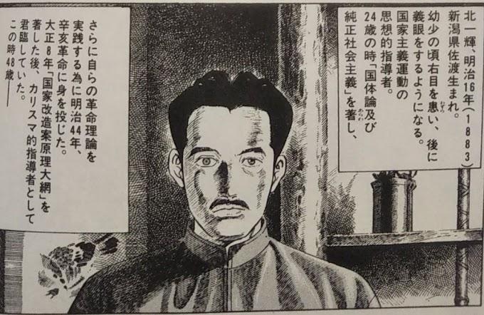 張耀傑:一個日本人眼中宋教仁案(抹黑孫中山暗殺宋教仁的流言是如何產生的?)