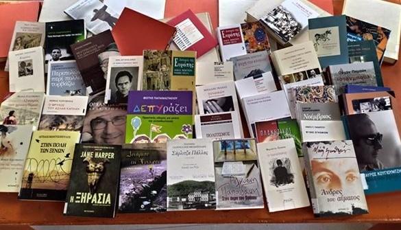 Ευχαριστήρια επιστολή της Δημόσιας Κεντρικής Βιβλιοθήκης Λάρισας «Κων/νος Κούμας»