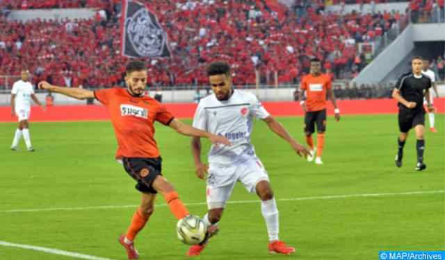 كرة القدم. كأس السوبر CAF تقام في القاهرة