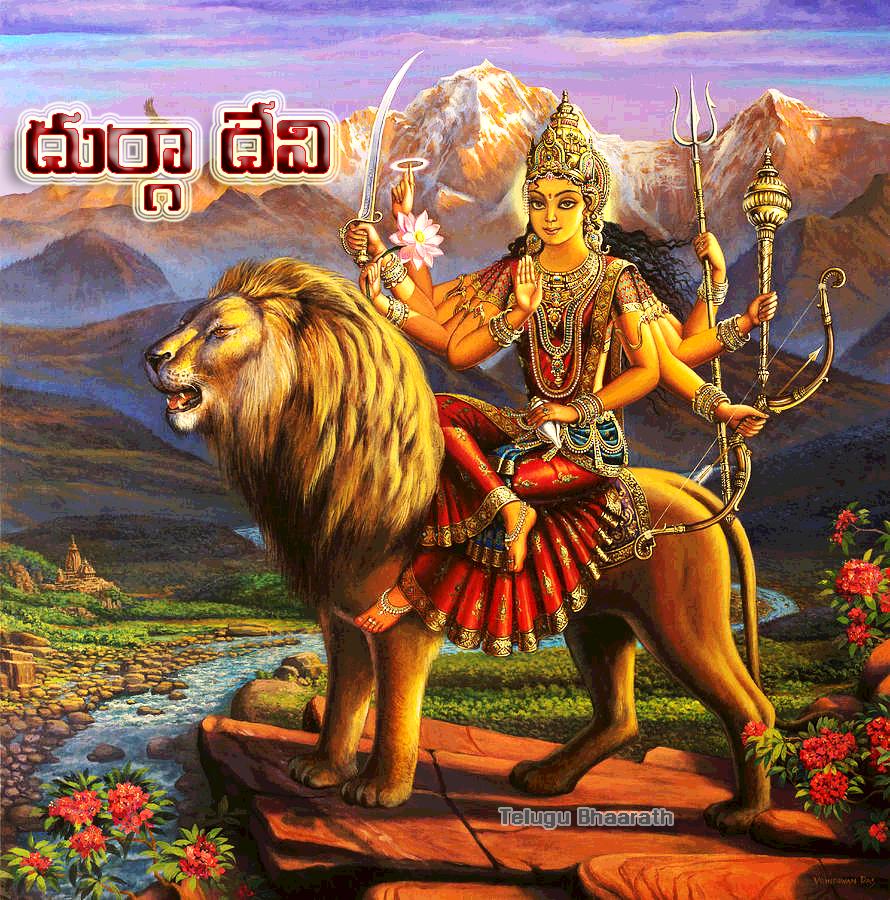 శ్రీ దుర్గా సప్త శ్లోకీ - Sree Durgaa Devii Sapthaslokam