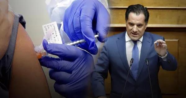 Η ηθικά απαράδεκτη κυβέρνηση κατηγορεί τους πολίτες που είναι επιφυλακτικοί στα εμβόλια ότι είναι «ηθικά απαράδεκτοί»!