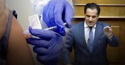 Στον κόσμο του παραμένει ο υπουργός Ανάπτυξης και Επενδύσεων, Άδωνις Γεωργιάδης, ο οποίος σε ερώτηση για τους 10.000 νεκρούς με Covid-19 υπο...