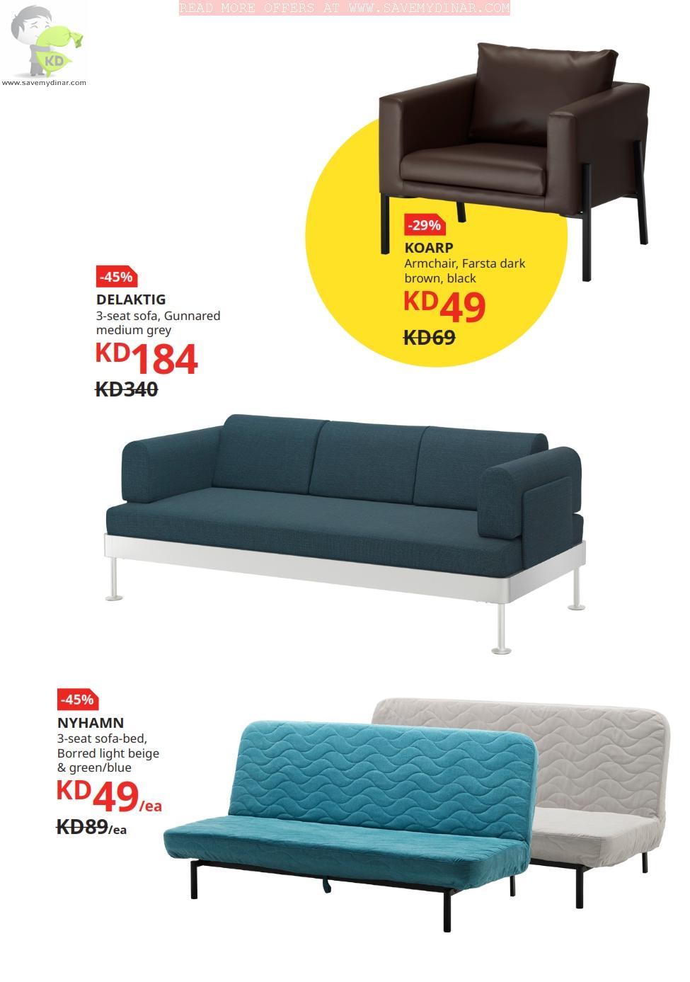 ikea furniture clearance center
