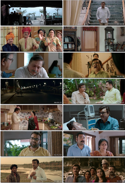 Natsamrat (2018) Movie 720p HD Gujarati || Movies Counter 1