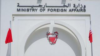 البحرين تدين استهداف مليشيات الحوثيين للمدنيين بالمملكة العربية السعودية
