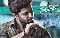 Nenu Local 2017 Telugu Movie Watch Online