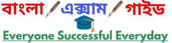 bangla exam guide