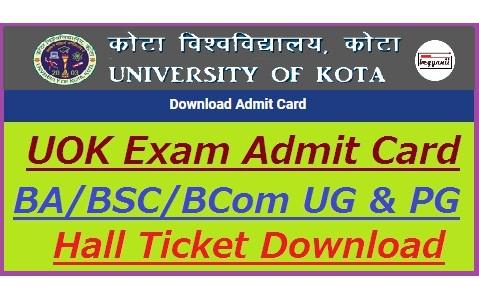 download Uok Admit card 2020 here | Kota UOK admit card