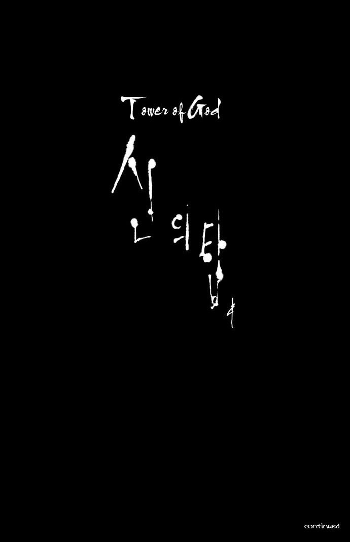 Tower of God chapter 3 trang 39