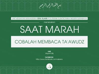 Baca Ta'awudz Untuk Menghilangkan Marah