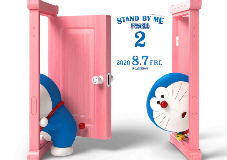 STAND BY ME Doraemon XR Ride. VR Coaster Yang Akan hadir di Universal Studios Japan