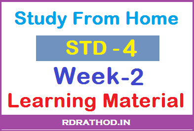 Study From Home,Weekly Learning Material PDF