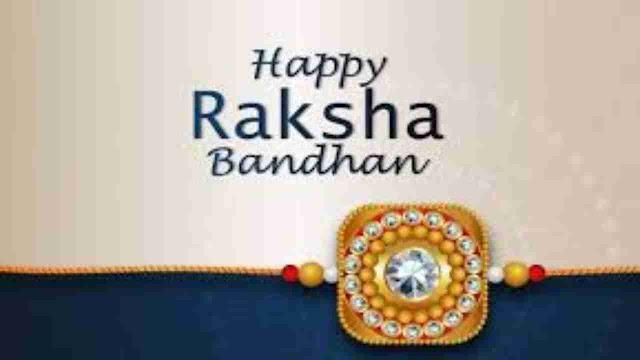 Happy Rakha Bandhan Quotes Shayari in Hindi