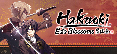 [2018][Otomate & Design Factory Co., Ltd.] Hakuoki: Edo Blossoms Complete Deluxe Set [v18.06.14]