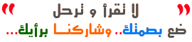 العادات السبع الأكثر فعاليه في المجتمع  النسخه العربيه