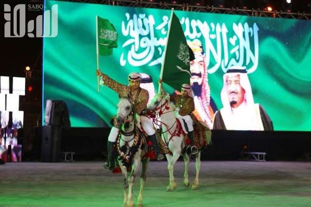 الاحتفال باليوم الوطني السعودي