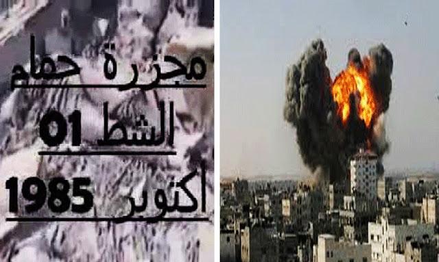 تونس / بعد غد الخميس : عدد من الأحزاب والمنظمات يحيون ذكرى مجزرة العدوان الصهيوني على   حمام الشط
