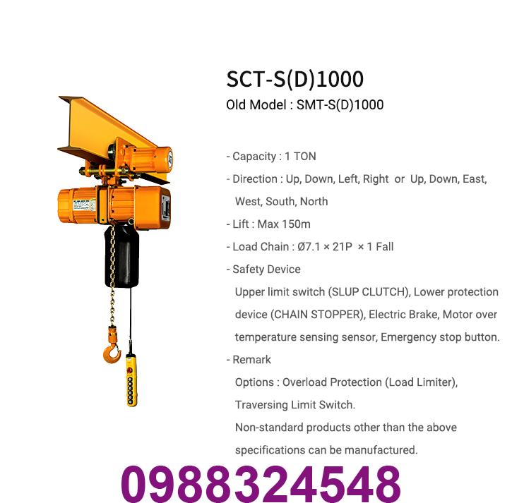 palang điện xích Samsung SCT-S1000 1 tấn