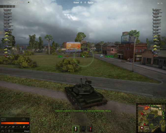 Gox World Of Tanks mods: 9 15 Sword of Damocles Sight