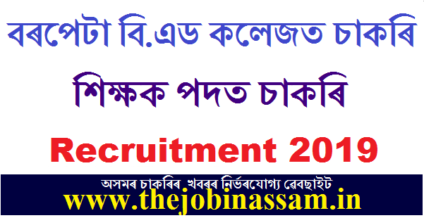 Barpeta B.T. College Recruitment 2019: Lecturer in Education [01 Post]