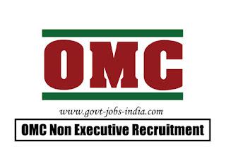 OMC Non Executive Recruitment 2020