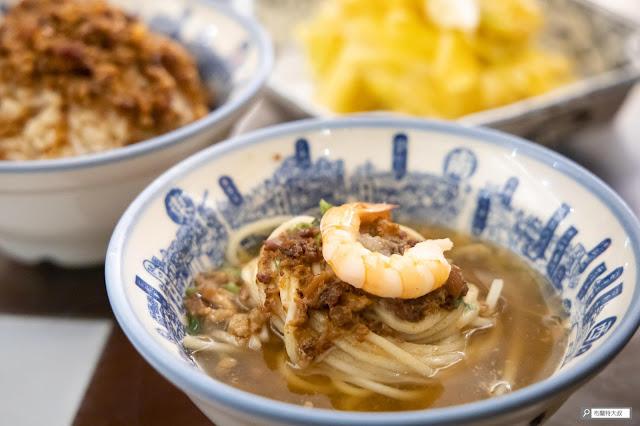 【大叔生活】2021 又是六天五夜的環島小筆記 (下卷) - 台南必體驗的美味之一 - 擔仔麵