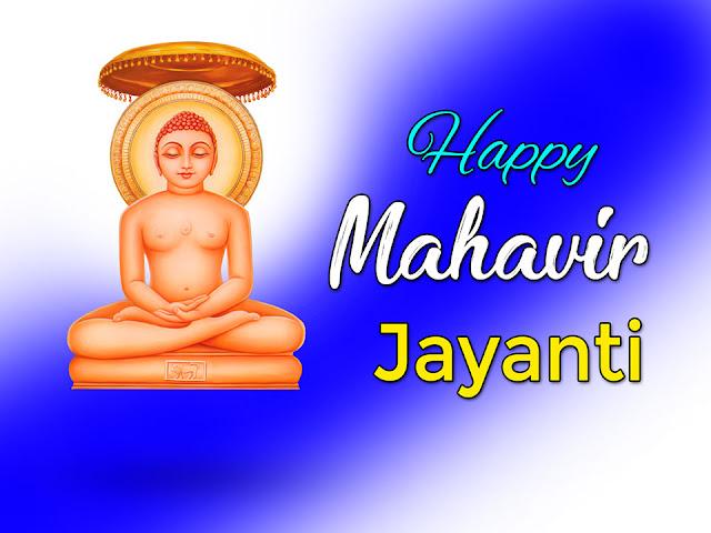 happy mahavir jayanti wish