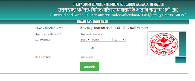 Uttarakhand group d admit card download 2019 @ubter.in