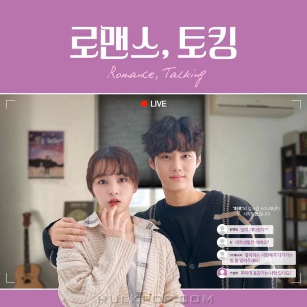 Jo Eram – Romance Talking (Original Soundtrack) – Single