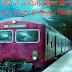 समंदर के नीचे से गुजरेगी इंडिया की पहली बुलेट ट्रेन, रफ्तार होगी 350 किमी