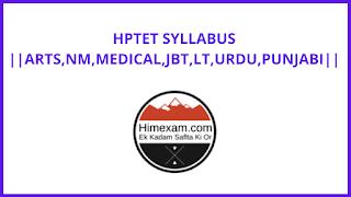 HPTET TGT Language Teacher Exam Syllabus