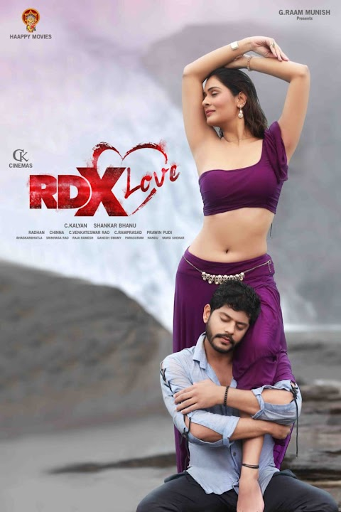 Payal Rajput's RDX Love First Look Poster
