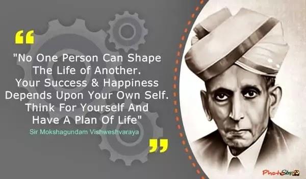 happy-engineers-day-images-status-photos-poster-Mokshagundam-Vishweshvaraya-quotes-10