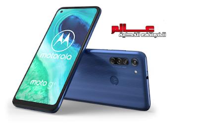 موتورولا موتو Motorola Moto G8   - الإصدارات: XT2045-1  مواصفات و سعر موبايل موتورولا موتو جي 8    - Motorola Moto G8    - هاتف/جوال/تليفون  موتورولا موتو Motorola Moto G8  -  الامكانيات/الشاشه/الكاميرات/البطاريه و المميزات موتورولا موتو Motorola Moto G8   و موتورولا موتو جي 8 .