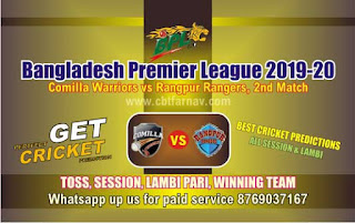 Today Match Prediction Raja Babu BPL T20