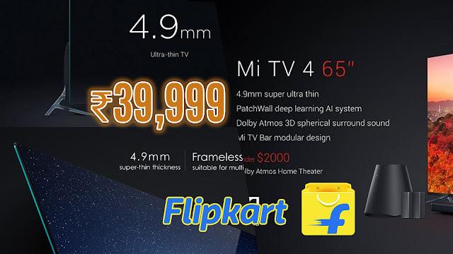 flipkart flash sale price